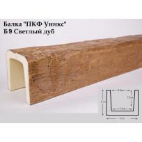 Балки из полиуретана Б9 (светлый дуб) (9*9*300) классика Уникс Lepnina-Sale.ru