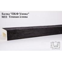 Балки из полиуретана М11 (тёмная олива) (11*12*300) модерн Уникс Lepnina-Sale.ru
