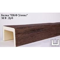 Балки из полиуретана М9 (дуб) (70*90*300) модерн Уникс Lepnina-Sale.ru