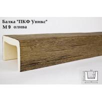 Балки из полиуретана М9 (олива) (70*90*300) модерн Уникс Lepnina-Sale.ru