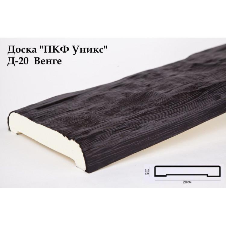 Доски из полиуретана Д-20 (венге) (20*3,5*200) Уникс Lepnina-Sale.ru