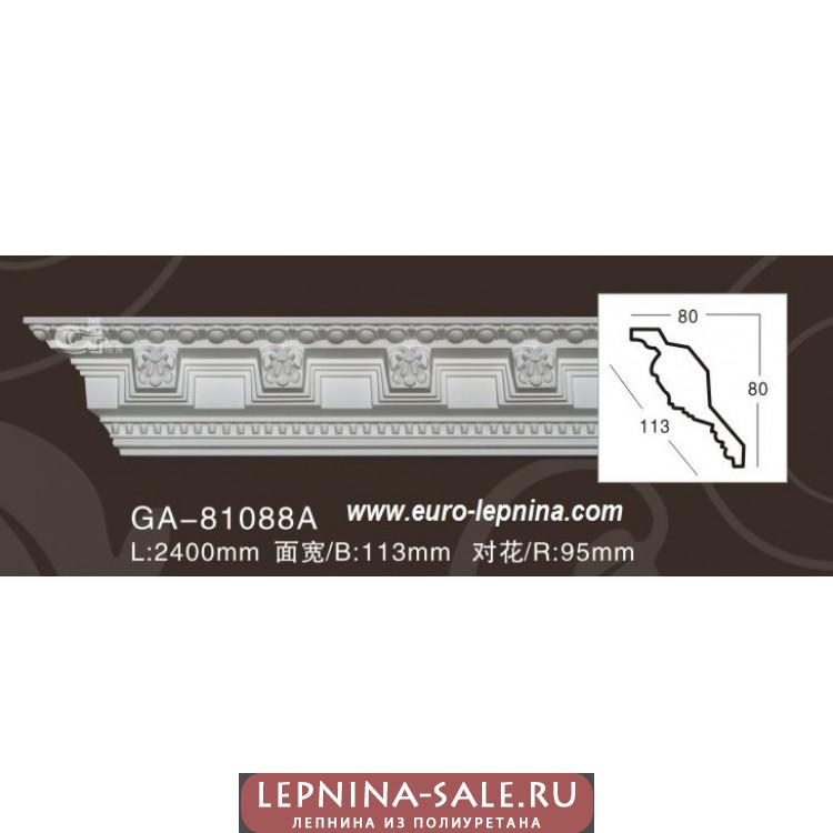 Карниз из полиуретана с рисунком 81088-80 Artflex NEW Lepnina-Sale.ru