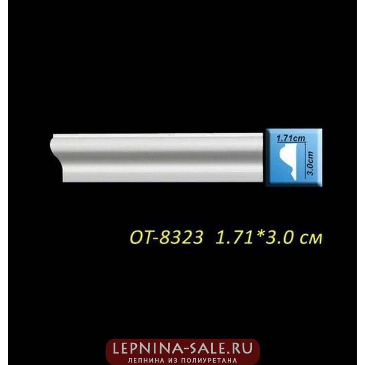 Молдинг из дюрополимера OT-8323 Optima Lepnina-Sale.ru
