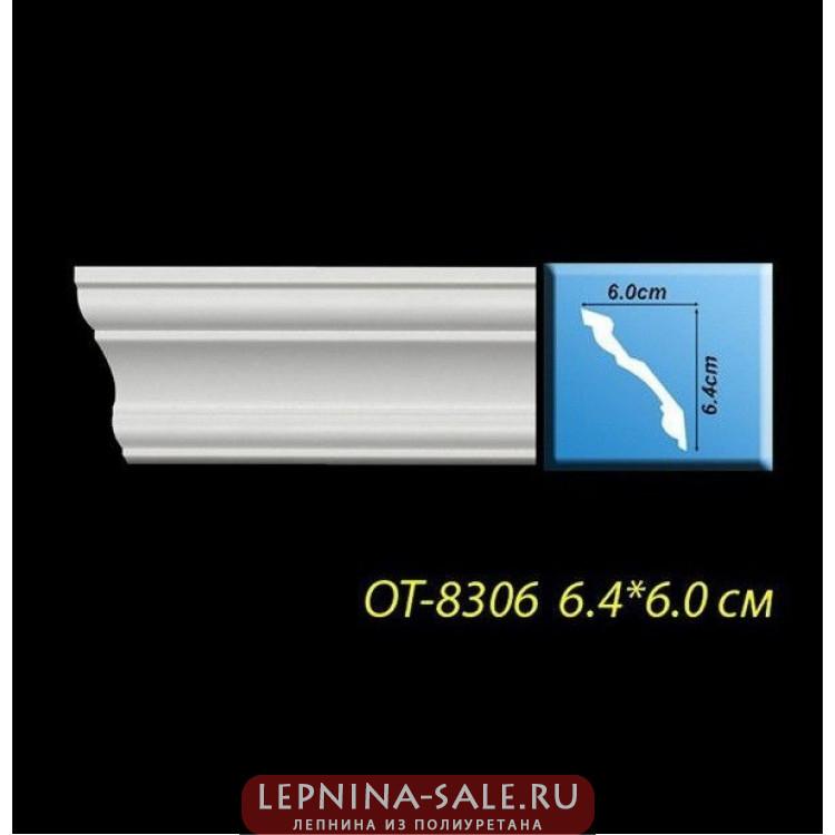 Потолочный карниз из дюрополимера OT-8306 Optima Lepnina-Sale.ru