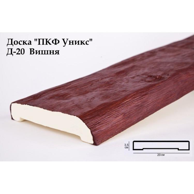 Доски из полиуретана Д-20 (вишня) (20*3,5*200) Уникс Lepnina-Sale.ru
