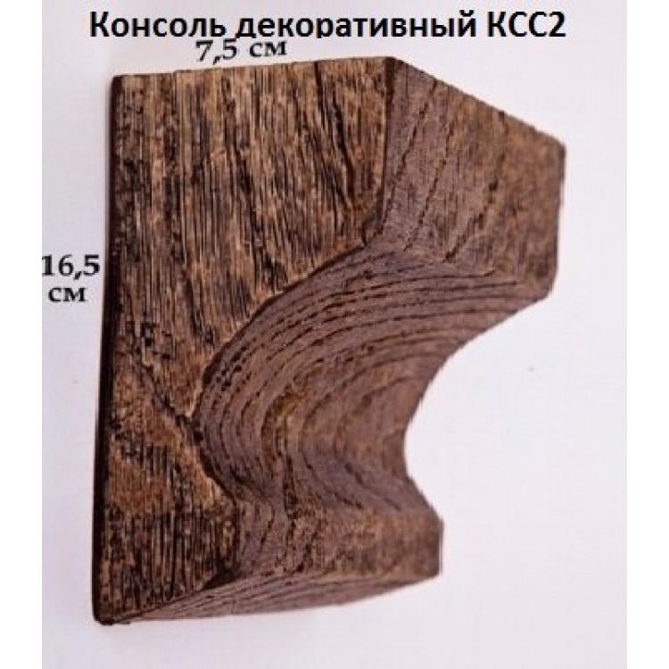 Консоль из полиуретана Уникс славянский стиль КСС2 Lepnina-Sale.ru