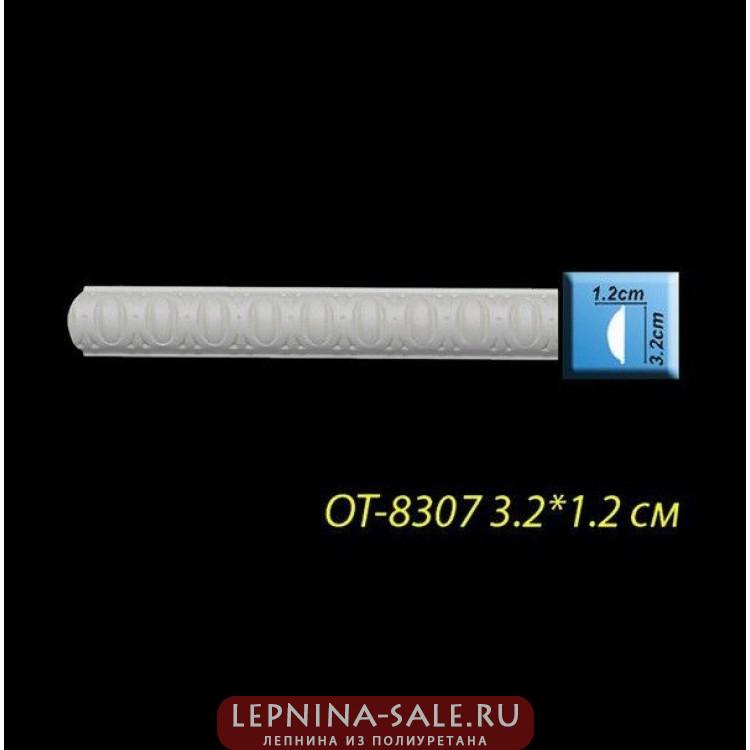 Молдинг из дюрополимера OT-8307 Optima Lepnina-Sale.ru