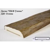 Доски из полиуретана Д-20 (олива) (20*3,5*200) Уникс Lepnina-Sale.ru