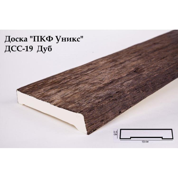 Доски из полиуретана ДСС-19 (дуб) (19*3,5*200) Уникс Lepnina-Sale.ru