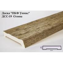 Доски из полиуретана ДСС-19 (олива) (19*3,5*200) Уникс Lepnina-Sale.ru