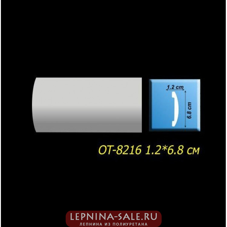 Молдинг из дюрополимера OT-8216 Optima Lepnina-Sale.ru