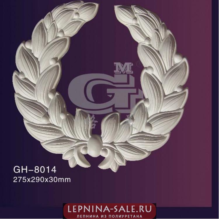 Декоры и панно полиуретановые GH8014 Artflex NEW Lepnina-Sale.ru