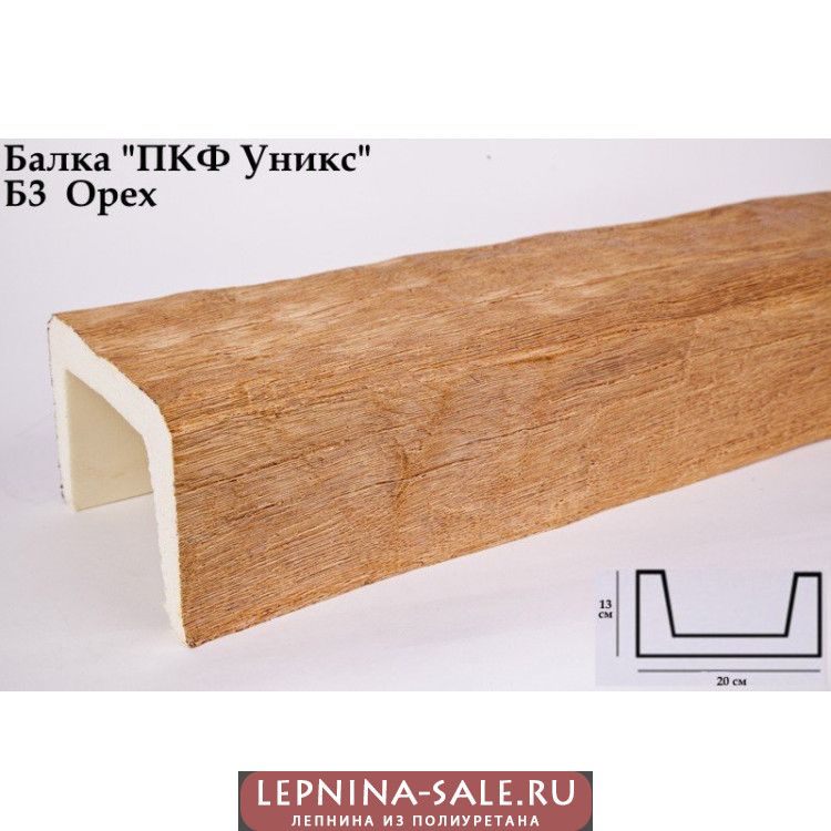 Балки из полиуретана Б3 (орех) (20*13*300) классика Уникс Lepnina-Sale.ru