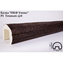 Балки из полиуретана Р1 (тёмный дуб) (10*7,5*300) ретро Уникс Lepnina-Sale.ru
