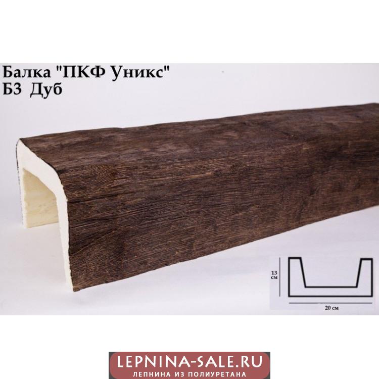 Балки из полиуретана Б3 (дуб) (20*13*300) классика Уникс Lepnina-Sale.ru