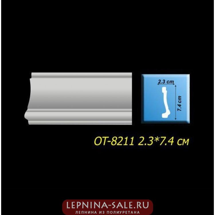 Молдинг из дюрополимера OT-8211 Optima Lepnina-Sale.ru