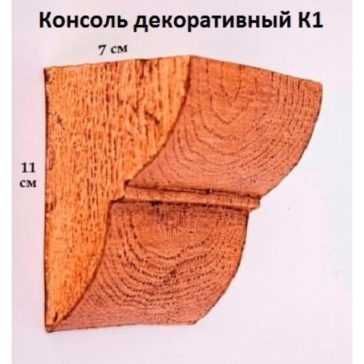 Консоль из полиуретана Уникс классика К1 Lepnina-Sale.ru