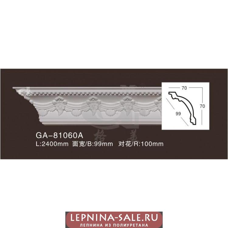 Карниз из полиуретана с рисунком 81060-70 Artflex NEW Lepnina-Sale.ru