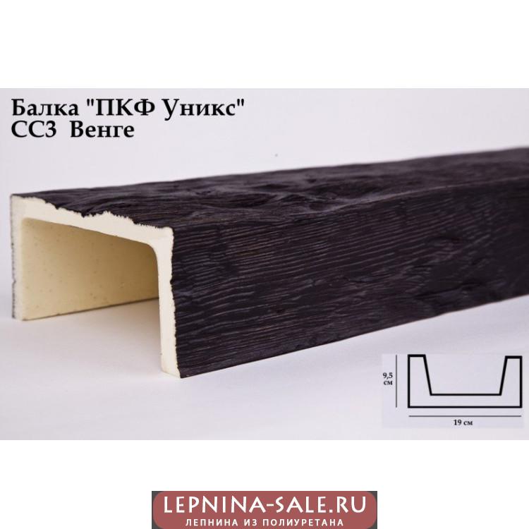 Балки из полиуретана СС3 (венге) (19*9,5*300) славянский стиль Уникс Lepnina-Sale.ru