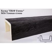 Балки из полиуретана М16 (тёмная олива) (16*10*300) модерн Уникс Lepnina-Sale.ru