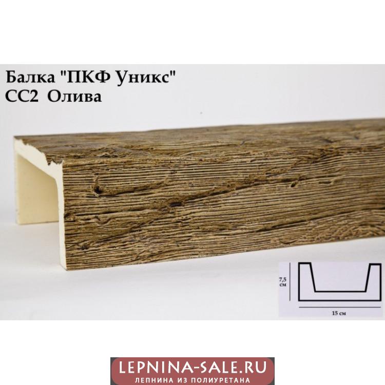 Балки из полиуретана СС2 (олива) (15*7,5*300) славянский стиль Уникс Lepnina-Sale.ru