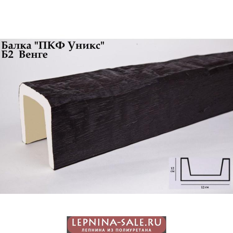 Балки из полиуретана Б2 (венге) (12*12*300) классика Уникс Lepnina-Sale.ru