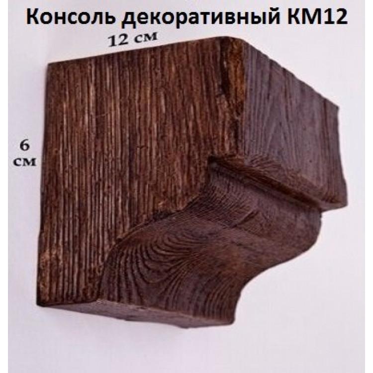 Консоль из полиуретана Уникс модерн КМ12 Lepnina-Sale.ru
