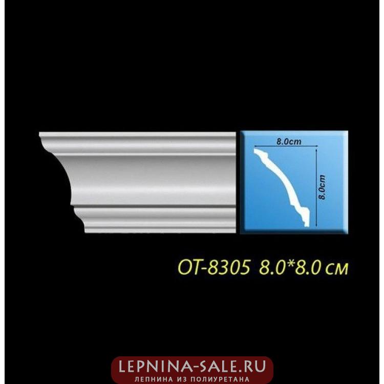 Потолочный карниз из дюрополимера OT-8305 Optima Lepnina-Sale.ru