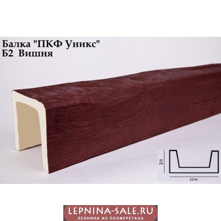 Балки из полиуретана Б2 (вишня) (12*12*300) классика Уникс Lepnina-Sale.ru