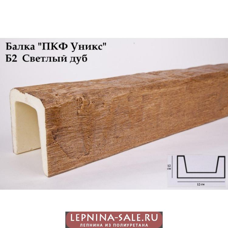 Балки из полиуретана Б2 (дуб светлый) (12*12*300) классика Уникс Lepnina-Sale.ru