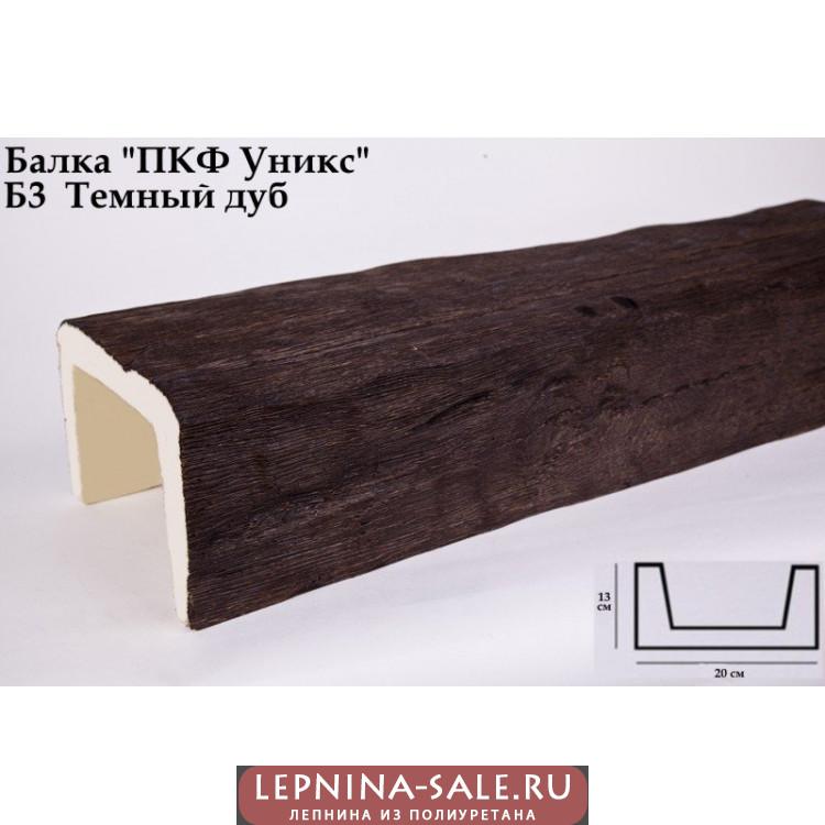 Балки из полиуретана Б3 (дуб темный) (20*13*300) классика Уникс Lepnina-Sale.ru
