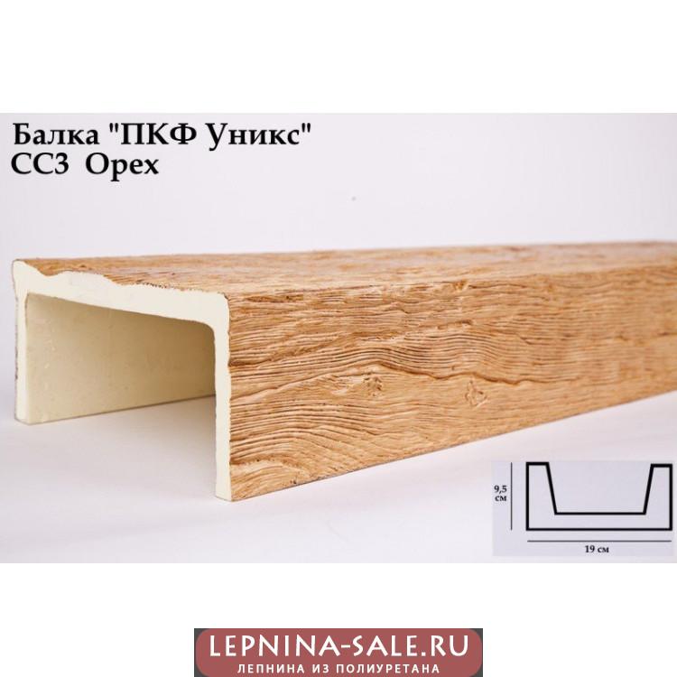 Балки из полиуретана СС3 (орех) (19*9,5*300) славянский стиль Уникс Lepnina-Sale.ru