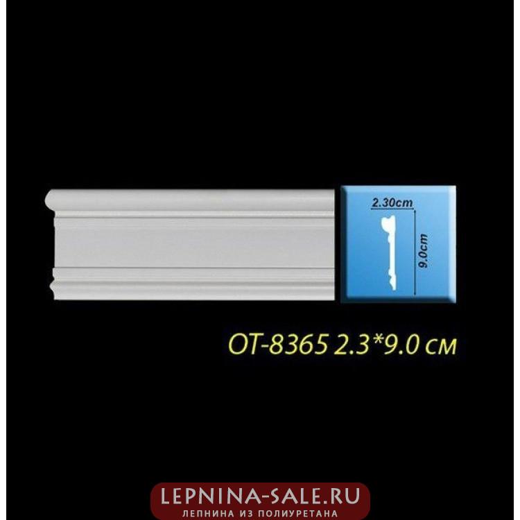 Молдинг из дюрополимера OT-8365 Optima Lepnina-Sale.ru