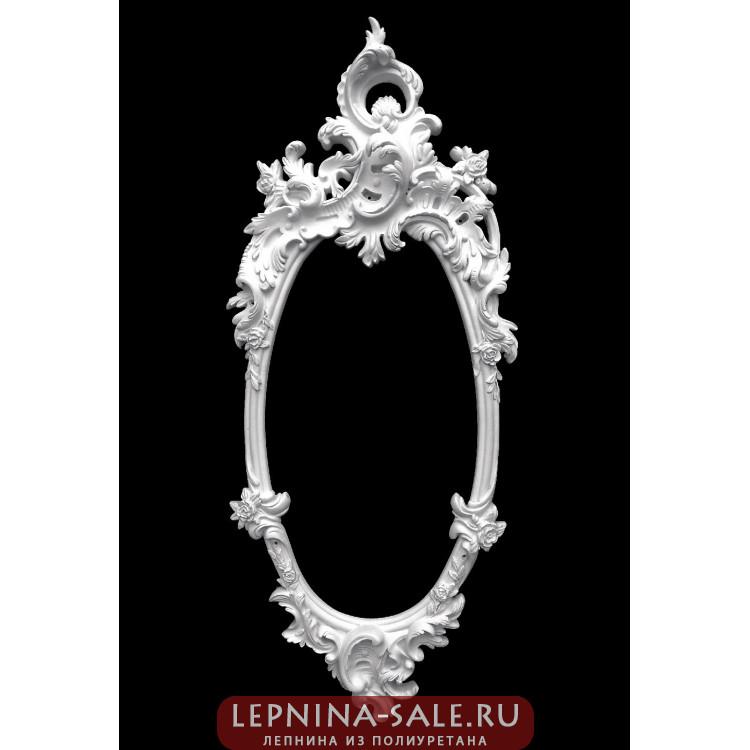 Рама для зеркала RM-001 Декор из стекловолокна Decorus Lepnina-Sale.ru