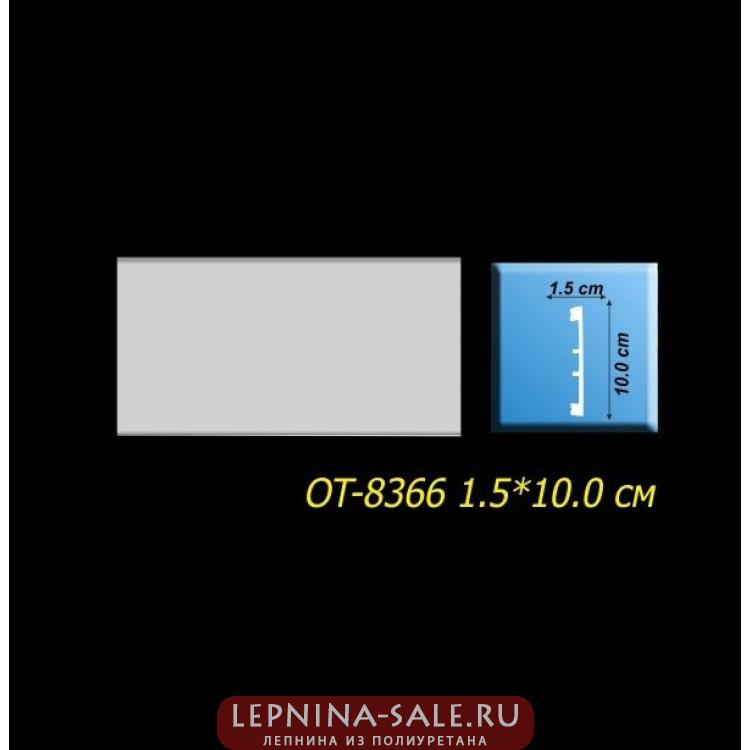Молдинг из дюрополимера OT-8366 Optima Lepnina-Sale.ru