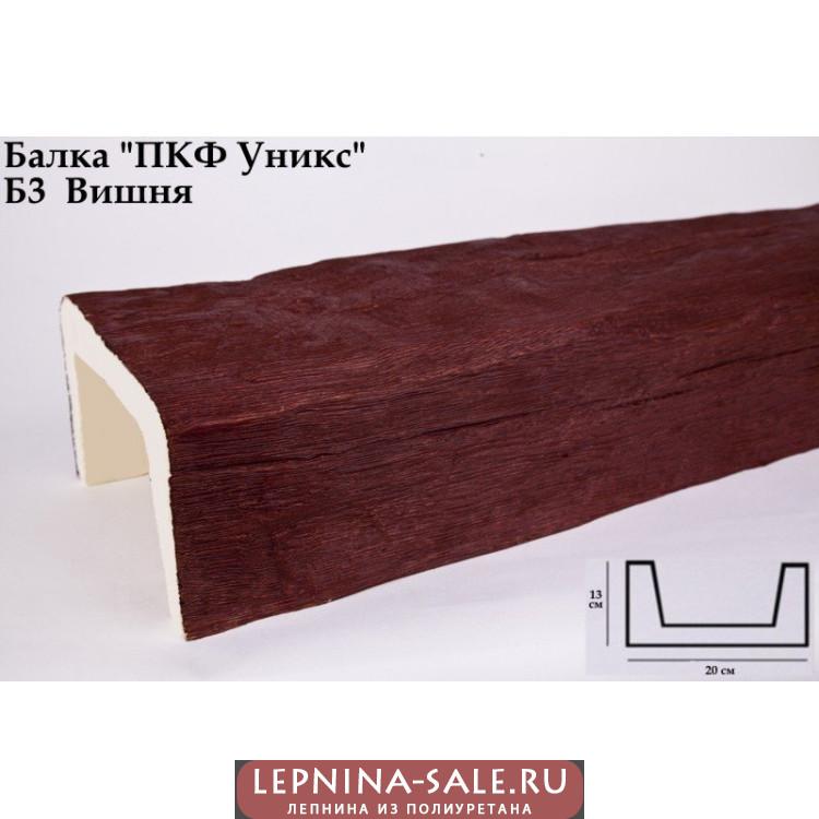 Балки из полиуретана Б3 (вишня) (20*13*300) классика Уникс Lepnina-Sale.ru