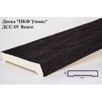 Доски из полиуретана ДСС-19 (венге) (19*3,5*200) Уникс Lepnina-Sale.ru