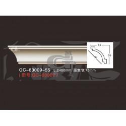 Карниз из полиуретана гладкий 83009-55 Artflex NEW