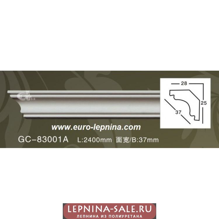 Карниз из полиуретана гладкий 83001-25 Artflex NEW Lepnina-Sale.ru
