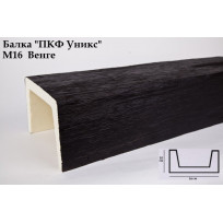 Балки из полиуретана М16 (венге) (16*10*300) модерн Уникс Lepnina-Sale.ru