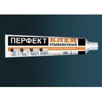 Стыковочный клей Перфект Lepnina-Sale.ru
