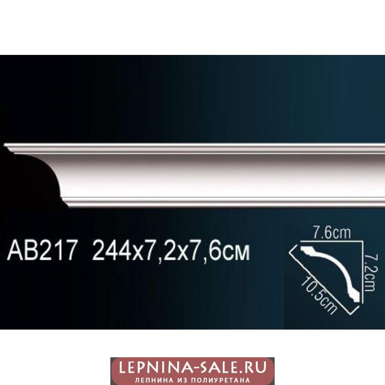 Потолочный плинтус Перфект AB217 Lepnina-Sale.ru