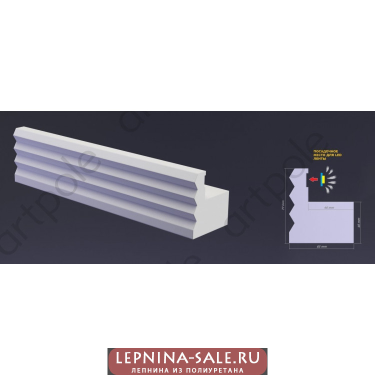 3D Панель Профиль гипсовый LED FRAME-1 005596 Artpole Lepnina-Sale.ru