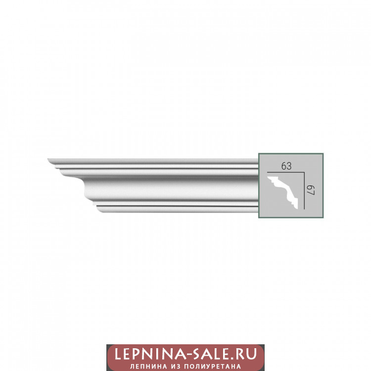 P 214 FLEXI (2,00 м) (U) Карниз с гладким профилем Lepnina-Sale.ru