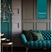 Брошюра Интерьерные решения Ultrawood 2020  ver 1 (210х215) Lepnina-Sale.ru