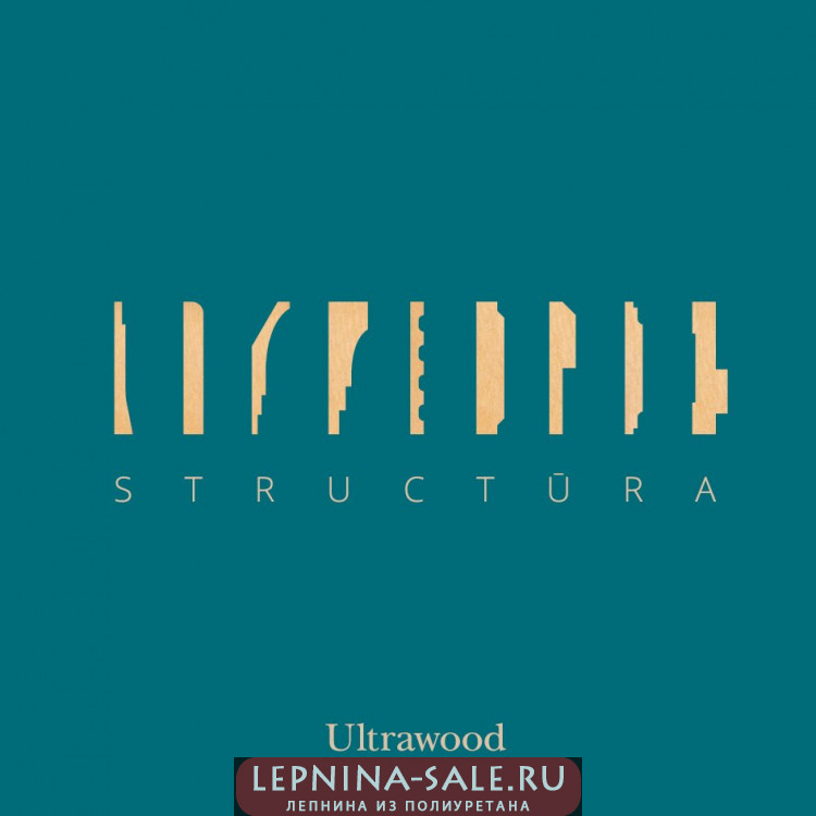 Брошюра ULWD Коллекция Structura (210х148) Lepnina-Sale.ru