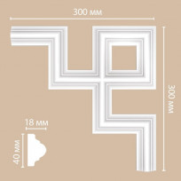 Угловой элемент 97010-9 Decomaster Lepnina-Sale.ru