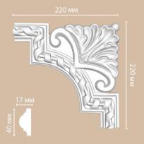 Угловой элемент DP 8050D Decomaster Lepnina-Sale.ru