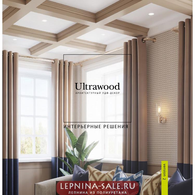 Брошюра Интерьерные решения Ultrawood2019  ver 2 (210х215) Lepnina-Sale.ru