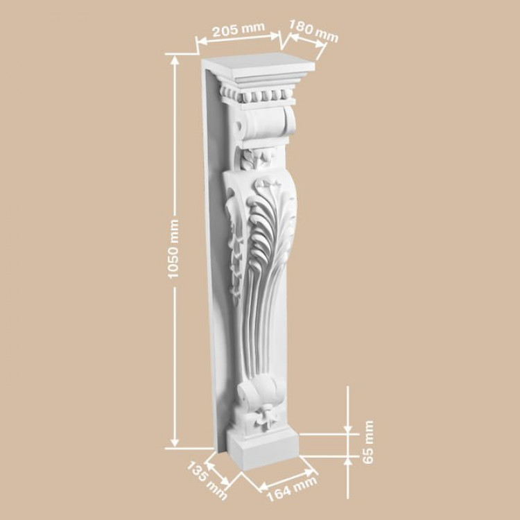 Пьедестал камина 68686 Decomaster Lepnina-Sale.ru